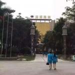 风机塔筒免爬器CE认证实验室深圳CE认证