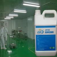抗静电无尘液体蜡环保蜡水厦门防静电地板蜡水