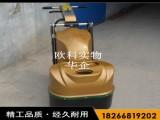供应江苏省固化剂地坪打磨机,石材工程研磨机抛光机