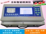 上海大华条码秤直销TM-F系列打印计价秤