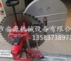 切墙机、锯墙机 钢筋混凝土墙壁切割机批发价