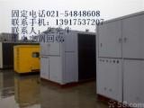 北京二手工厂设备回收,旧制冷设备,中央空调机组回收