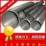 chengdu,成都nd钢管厂家