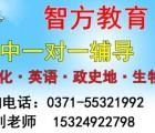 郑州二七区大学路航海路新高一预科班