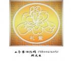 上海综合保税区进出口预包装食品/仓储报关代理
