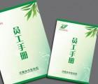 东莞寮步产品宣传册制作印刷、寮步标签批量制作印刷