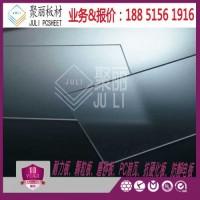 防静电耐力板