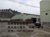 深圳木材进口报关清关代理