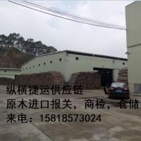 原木进口报关,原木进口代理,原木进口商检