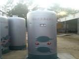 全兴供应节能全自动补水蒸汽锅炉