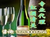 进口葡萄牙水果酒/苹果酒饮料要哪些资料/上海港清关服务公司