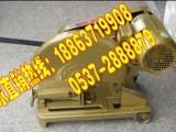 【J2GB-400型材切割机】18863719908