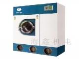 泰州航星洗涤机械工业洗衣机,干洗机价格报价