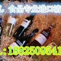 深圳市矿泉水进口报关--博隽清关--化妆品报关代理有限公司的