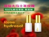 蕴妍坊天然植物玫瑰纯露