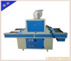 UV固化机 东莞市新铧机械设备有限公司(图)