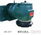 长期供应 HX-011重型立铣头 各类机床附件批发