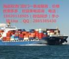 印尼海运包税价格