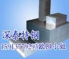 qxd7模具钢材