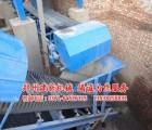 8套建新180搅拌站在缅甸高效运转