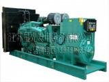 沈阳星光/移动式、低噪音及汽车电站系列柴油发电机组