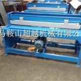 成本价直销优质Q11-2x1500mm小型电动剪板机 节能省