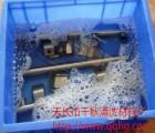 小型不锈钢专用酸洗液 不锈钢酸洗钝化液厂家专卖店