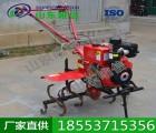全齿轮微耕机  全齿轮微耕机厂家  农业机械