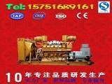 1500KW济柴柴油发电机组・大功率范围