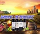 红酒加盟,夏季红酒保存注意事项那岸美酒网
