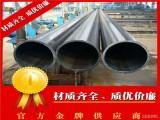 chengdu,成都冷拔异型钢管材质