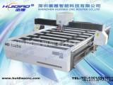 深圳徽雕提供 金属型材 铝材切割机 全自动送料