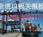 泰国果干进口报关 上海/广东食品报关代理公司