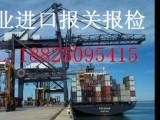 深圳/广州机场扣货报关代理公司,一般贸易进口清关