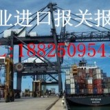 旧机械设备进口报关流程,代理报关有限公司,香港进口报关