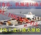 臭氧发生器荷兰温室设备生产线广州进口清关关税费用