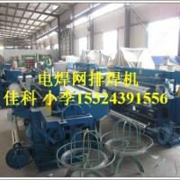 圈玉米网机电焊网机电焊网设备