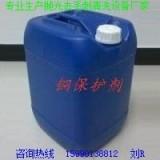 浙江中创抛光液助剂耗材厂家供应商