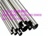 广州304薄壁不锈钢管分类 304不锈钢规格
