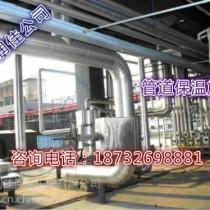 中山设备管道保温施工价格、蒸汽管道保温施工、发泡保温施工