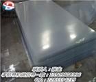 PVC吸塑胶片、PVC吸塑胶片价格_PVPPS板棒击穿电压