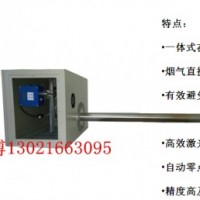 厂家D-R820F湿烟气粉尘浓度分析仪火力发电厂烟气监测净化