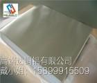 铝板 5086批发 5086-H34铝薄板售价 含税批发