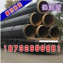 中山蒸汽直埋保温管、聚氨酯发泡保温管、预制直埋保温管