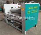 供应600型小辊涂胶机 木工板材皮革PVC上胶机