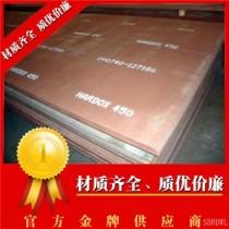 baicheng,白城NM400耐磨板厂
