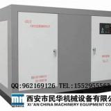 西安节能高效螺杆空压机/30千瓦5立方格瑞克螺杆空压机