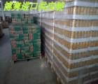 深圳/广州咖啡进口报关代理有限公司,进口清关到门服务