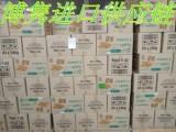 惠州食品进口代理有限公司 食品进口清关公司 清关流程程序