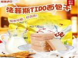 自由自在进口休闲零供应越南进口法菲丝面包干